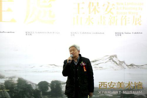 著名画家赵振川先生致辞