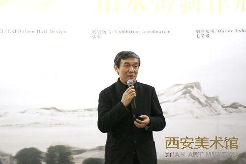 西安美术学院院长郭线庐致辞
